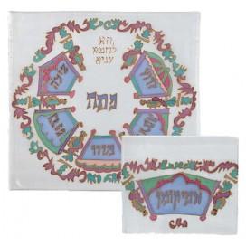 Seder Plate Matzah & Afikoman Covers
