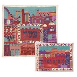 Jerusalem Matzah & Afikoman Cover