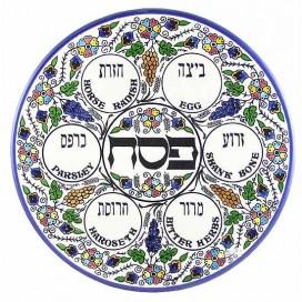 Armenian Seder Plate - Passover