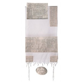 Yair Imanuel Hand Embroidered Jerusalem In Silver Tallit