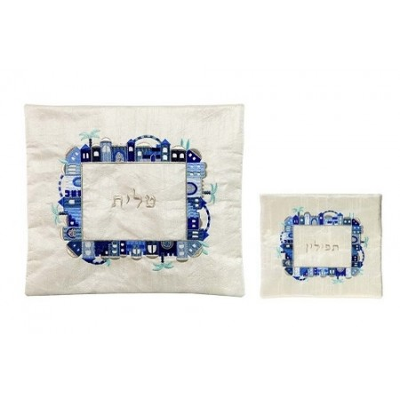 White Tallit & Tfillin Bag Set by Yair Emanuel