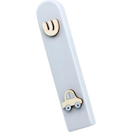 Baby Mezuzah Case With Toy Car