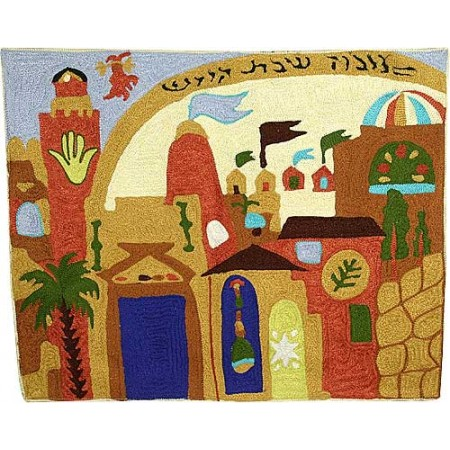 Embroidered Jerusalem Challah Cover