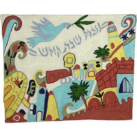 Embroidered Jerusalem & Dove Challah Cover