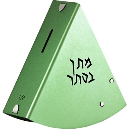 Rocking Green Tzedakah Box by Shraga Landesman