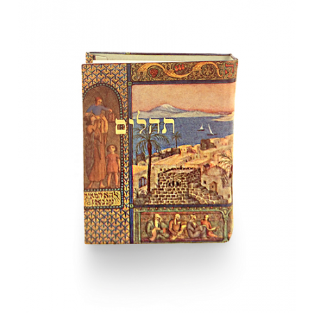 Pocket size Tehilim Book / Book of Psalms  - Nile River  (Hebrew)
