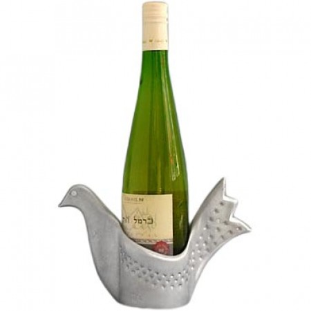 Cast Aluminum Peace Dove Bottle Holder by Shraga Landesman