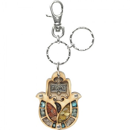 Jewish Wooden KeyChain with a Blessing