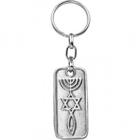 Oblong Key Chain