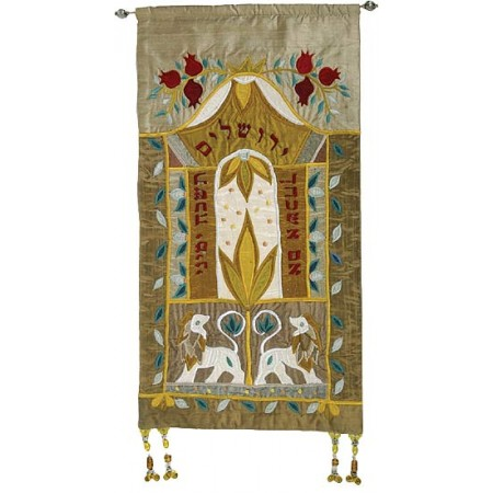 If Forget Thee O' Jerusalem Wall Hanging