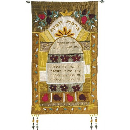 Home Blessing in Gold Wall Hanging