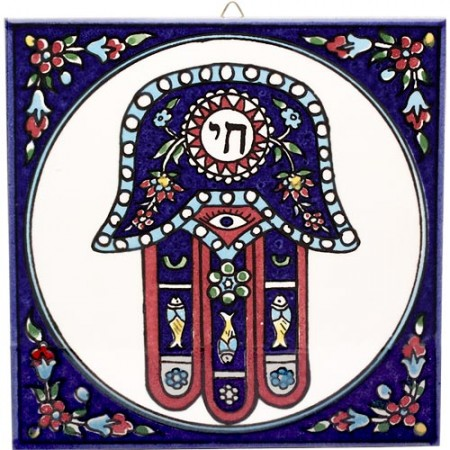 Armenian Ceramic Hamsa Wall Tile