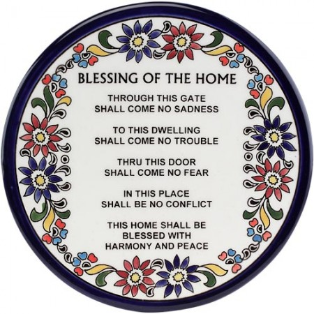 Armenian Ceramic English Blessing for the Home Hanging Plate Set