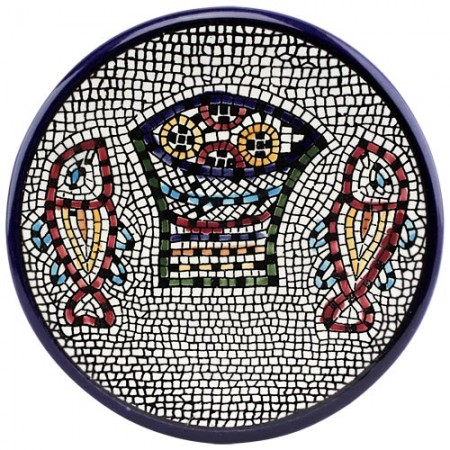 """Armenian Ceramic """"Fish-and-Loaves"""" Hanging Plate"""