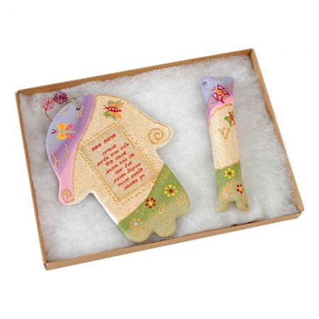 Blessing for a Daughter Sandstone Hamsa with Matching Mezuzah
