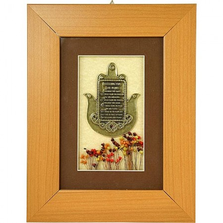 Framed Chamsa with Blessing for the Home
