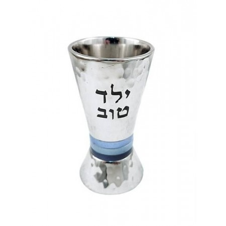 Good Boy Kiddush Cup by Yair Emanuel