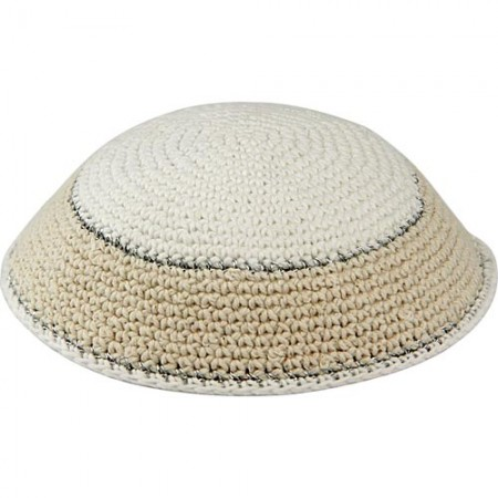 Light Brown and Off-White Knitted Kippah