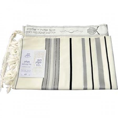 Maalot Tallit - Black and Grey Strips