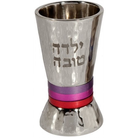 Good Girl Kiddush Cup by Yair Emanuel