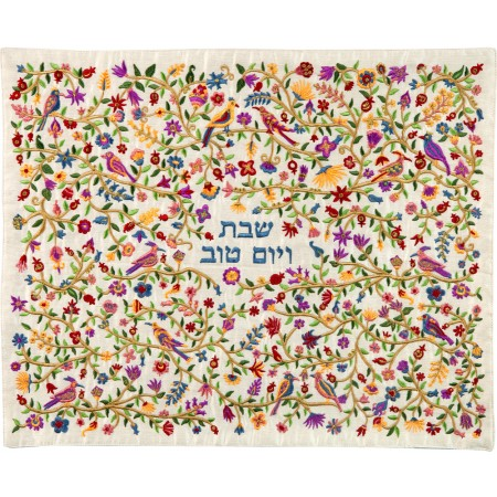 Embroidered Multi-Colored Bird Challah Cover by Yair Emanuel
