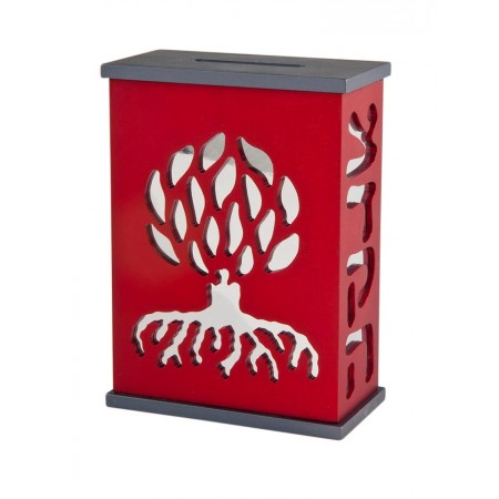 Tree of Life Tzedaka Box – by Agayof