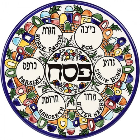 Armenian Old City Scene Seder Plate
