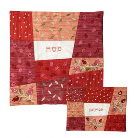 Yair Emanuel Silk Matzah Cover Set with Red Patches