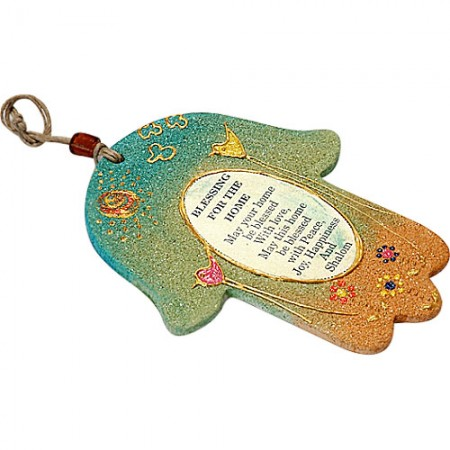 English Blessing for the Home Sandstone Hamsa