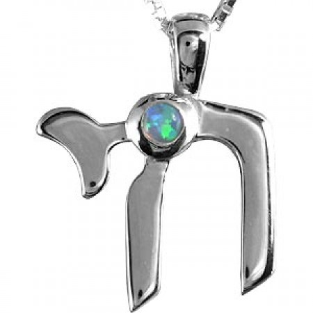 Silver and Opal Chai Pendant
