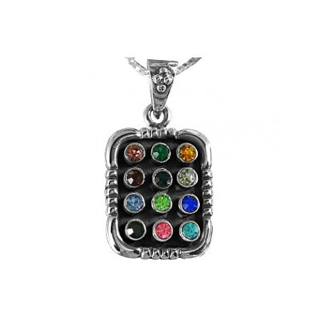 The High Priest's Breastplate Pendant