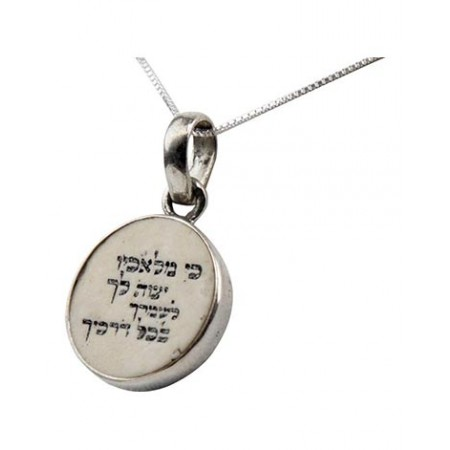 "Jerusalem Stone ""For His angels He will order for you to guard you in all your ways."""