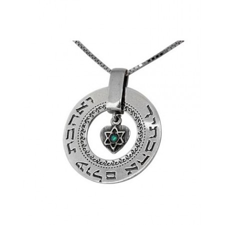 Kabbalah Star of David in Heart Love of the World Pendant
