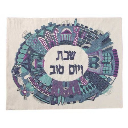 Jerusalem - Blue Oval Challah Cover
