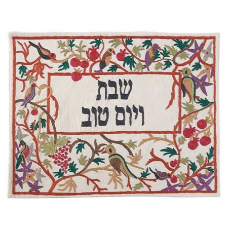Birds In Color Challah Cover
