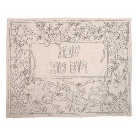Birds In Silver Challah Cover