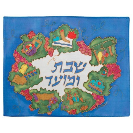 Holidays Silk Challah Cover