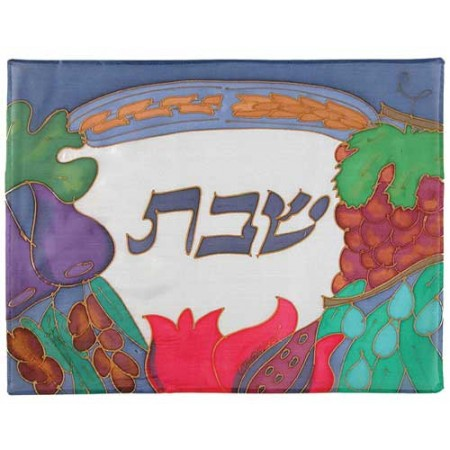 The Seven Spices Silk Challah Cover
