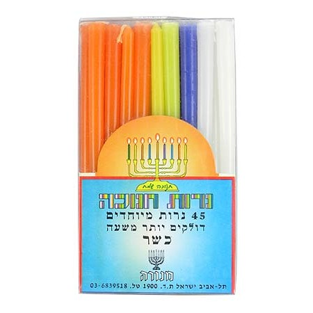 Colored Chanukah Candles - 45 Pack