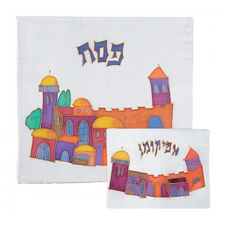 Jerusalem in White Matzah & Afikoman Covers