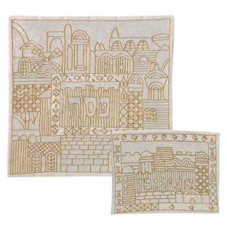 Jerusalem In Gold Matzah & Afikoman Cover