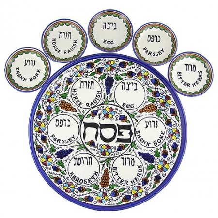 Passover Armenian Seder Plate And Saucers