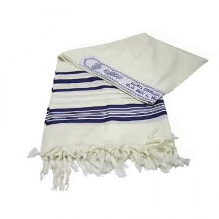 Pure Wool Tallis- Blue and Silver