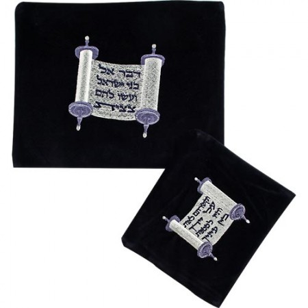 Tallit And Tefilin Bag Set – Velvet