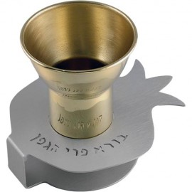 Stunning Golden Kiddush Cup + Base by Shraga Landesman