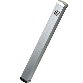 Beautiful Brushed Aluminum Mezuzah Case