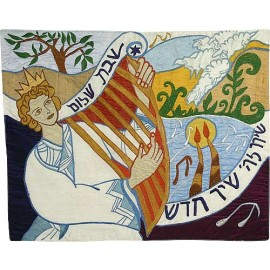 Appliqued King David Silk Challah Cover