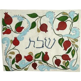 Appliqued Pomegranates Silk Challah Cover