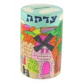 Jerusalem Tzedakah Box