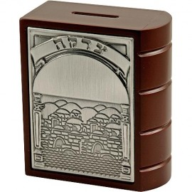 Stunning Nickel Plated Tzedakah Box